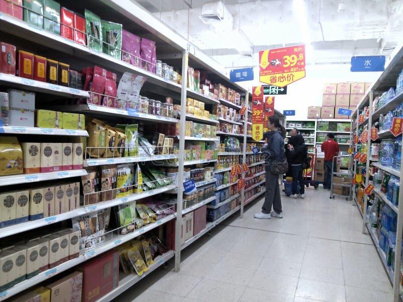 Download Wal-Mart foto editorial. Imagen de visitantes, edificios - 64213411