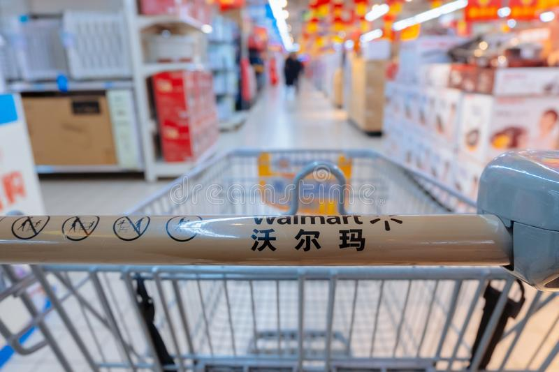 Wal Mart in China. Wal Mart Department Store Co., Ltd. is a worldwide chain enterprise in the United States. It is the largest company in the world in terms of royalty free stock photos