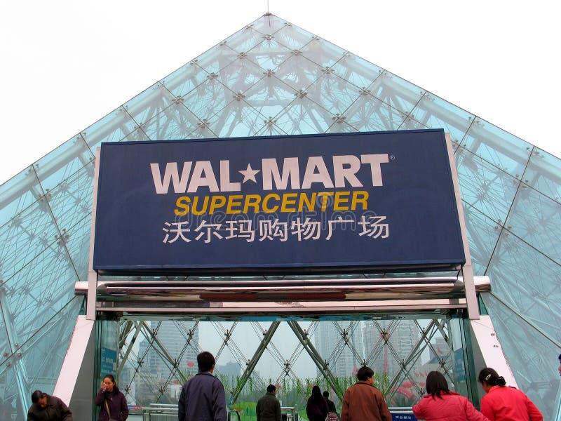 wal supermarket för porslinguiyang mart arkivbilder