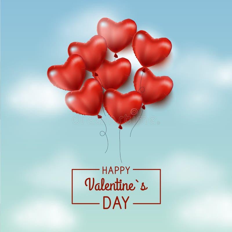 Walentynka dnia sprzedaży tło z latanie balonami również zwrócić corel ilustracji wektora ulotki, zaproszenie, plakaty, broszurka ilustracja wektor