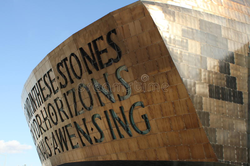 Wales Millennium Centre. In These Stones Horizons Sing - bilingual message engraved in the arts centre in Cardiff Bay, Wales stock images