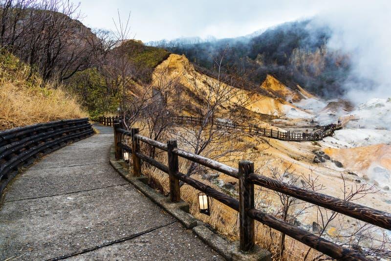 Walking trail to Jigokudani hell valley. Noboribetsu, Hokkaido, Japan stock images
