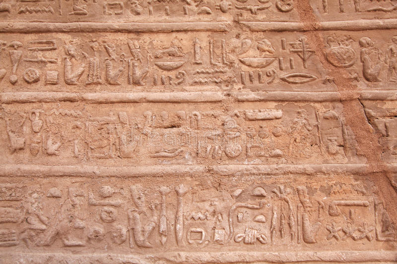 Wall with ancient egyptian symbols stock photo image