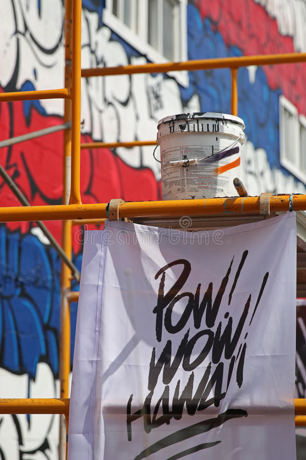 Wall art mural in red, white and blue. Red, white and blue wall art created on outside wall of commercial business during POW! WOW! week-long art event stock image