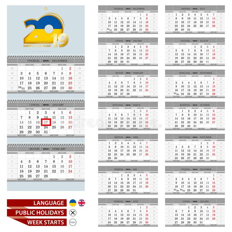 Wall calendar planner template for 2019 year. Ukrainian and English language. Week starts from Monday stock illustration