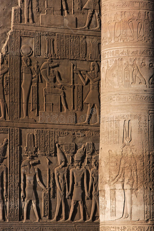 Download Wall And Column In Kom Ombo Stock Photo - Image: 17182996