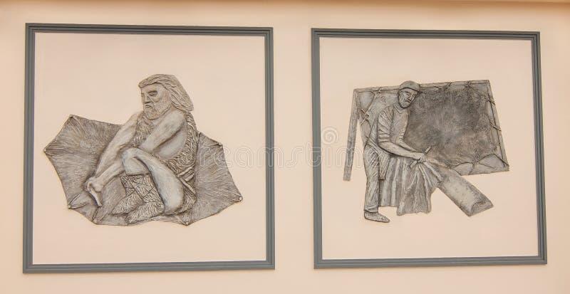 Wall engraving art greek royalty free stock photo