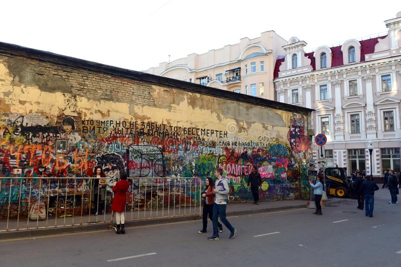 The wall of memory of the famous singer Viktor Tsoi on Old Arbat. The authorities of Moscow are constantly trying to paint over it. MOSCOW, RUSSIA - APRIL 17 royalty free stock images