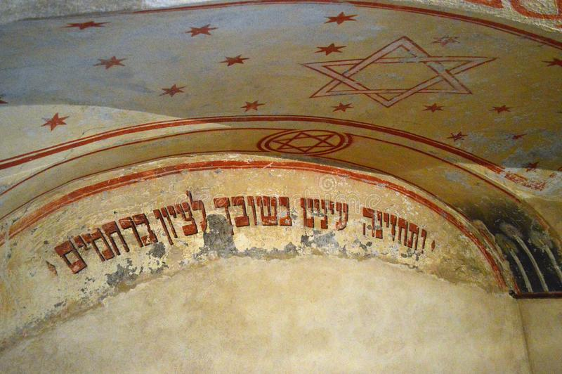 Wall paintings in a prayer room at the Jewish Ghetto Terezin Czech Republic royalty free stock photo