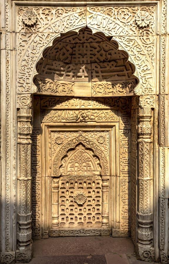 Qutub Minar Complex, India royalty free stock images