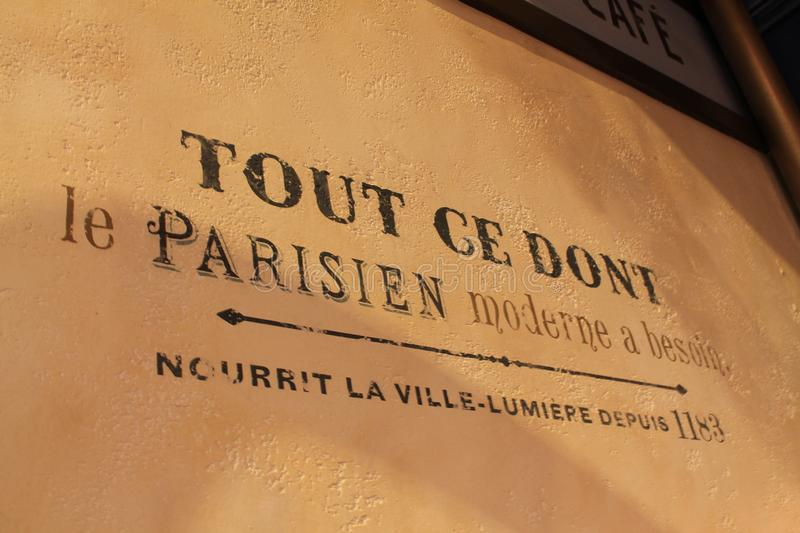 Wall sign in French at bakery in France pavilion royalty free stock photography