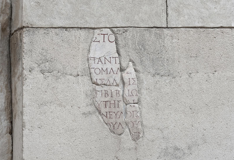 The wall sign on the wall of Celsus Library