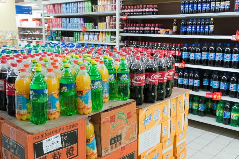 Walmart à Zhongshan Chine image libre de droits