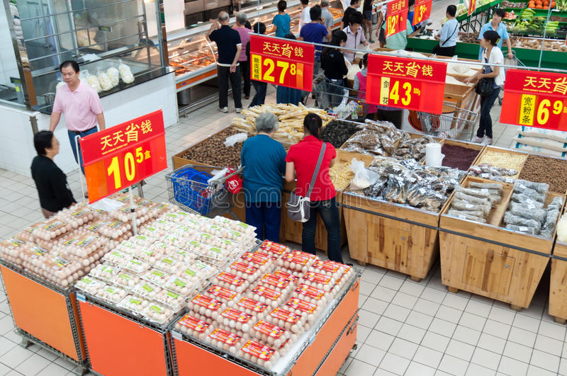 Walmart em Zhongshan China foto de stock