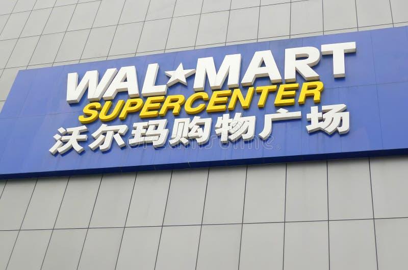 Walmart Supercenter photos libres de droits