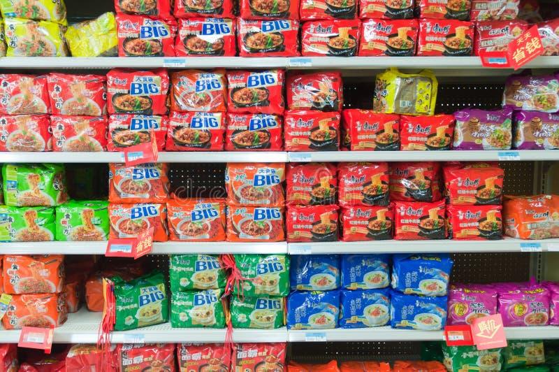 Walmart in Zhongshan China royalty-vrije stock foto