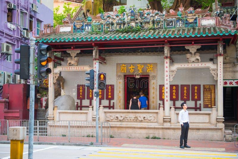 Wan Chai - Hong Kong, am 25. September 2016:: Hung Shing Temple - stockfotos