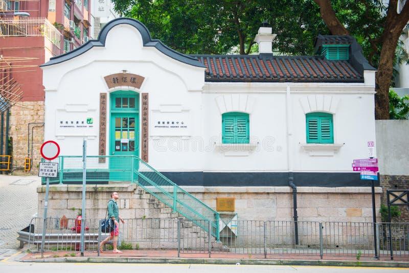 Wan Chai - Hong Kong, am 25. September 2016:: Wan Chai Post Office stockbild