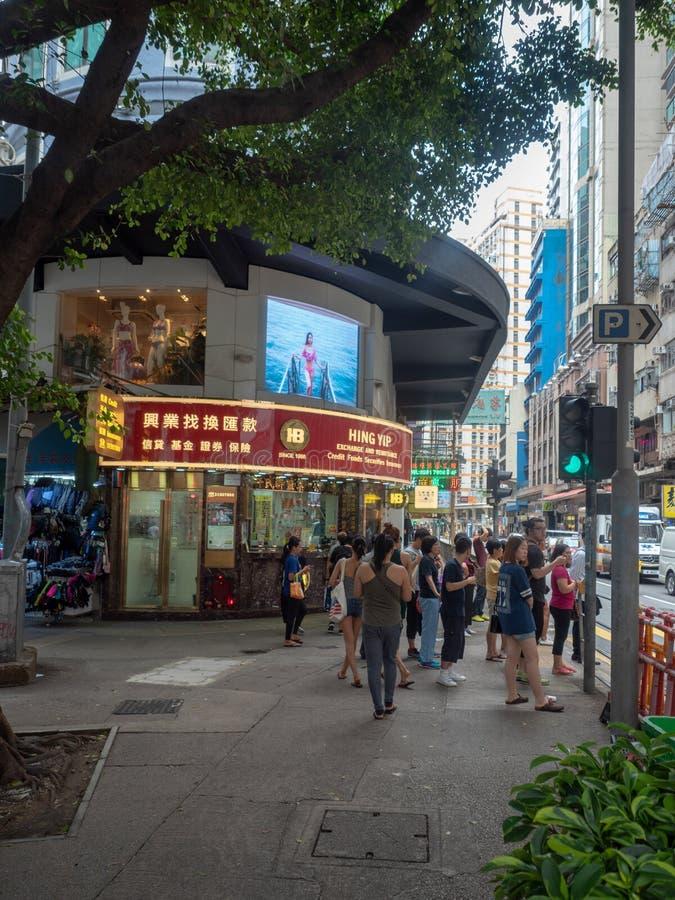 Wan Chai Road, Hong Kong stockbild