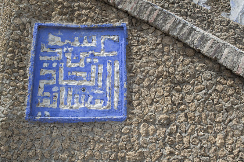 Wand in Chefchaouen stockfotos