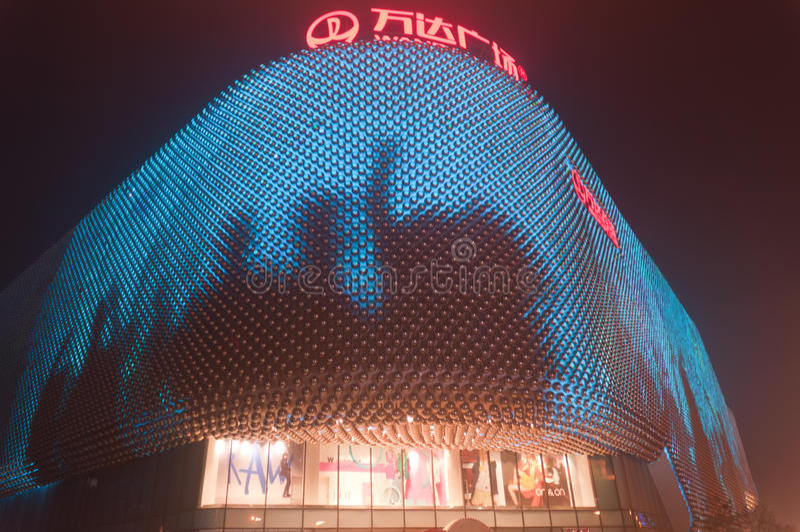 Wanda Plaza na noite da rua de Han imagem de stock royalty free