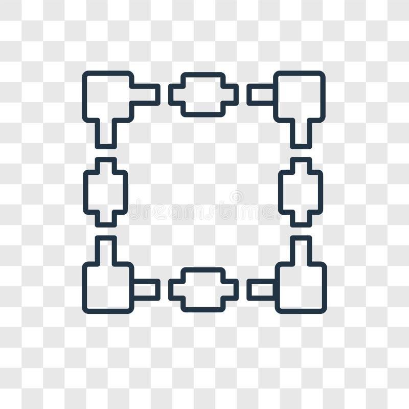 Wandeln Sie lineare Ikone des Kastenkonzept-Vektors auf transparentem um stock abbildung