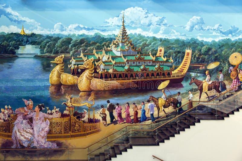Wandgemälde an internationalem Flughafen Ranguns - Myanmar lizenzfreies stockbild