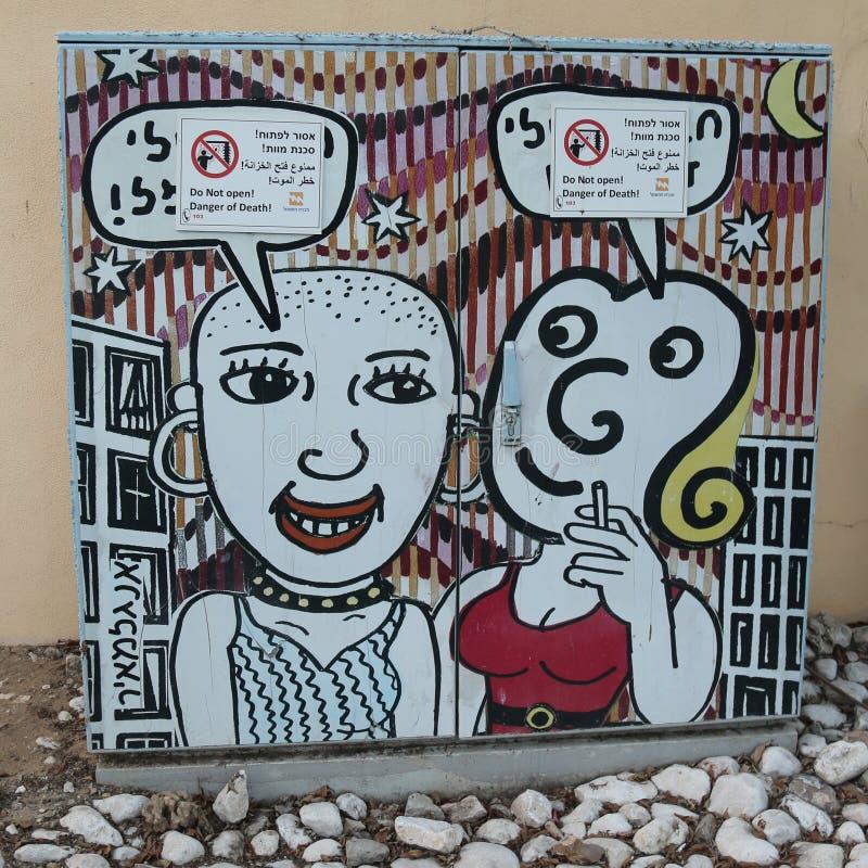Wandkunst in Hertzlija, Israel stockfotos