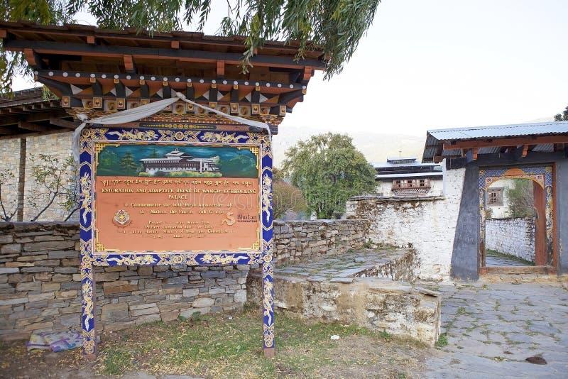 Wangduechhoeling pałac ruiny, Bumthang, Bhutan zdjęcie stock