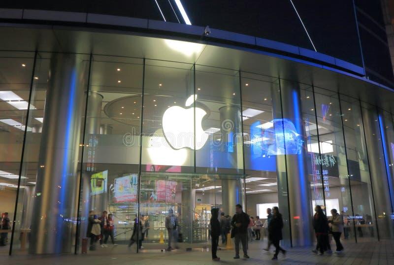 Wangfujing shopping cityscape Beijing China. People visit Apple store in Wangfujing in Beijing China stock images