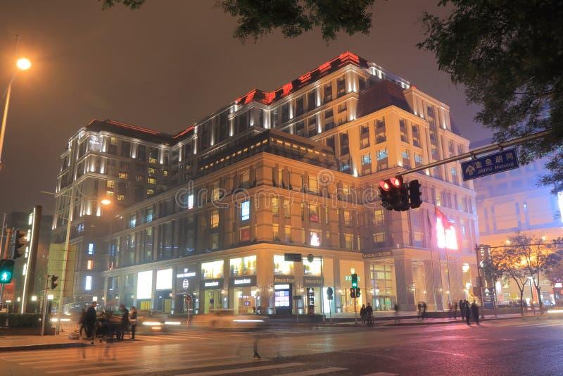 Wangfujing shopping cityscape Beijing China. People visit Macau Centre department store in Wangfujing in Beijing China royalty free stock photos