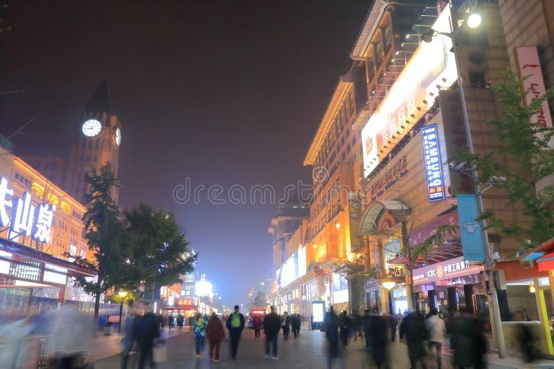 Wangfujing shopping cityscape Beijing China. People visit Wangfujing shopping street in Beijing China royalty free stock photo