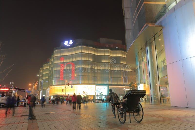 Wangfujing shopping cityscape Beijing China. People visit Wangfujing shopping street in Beijing China stock photo