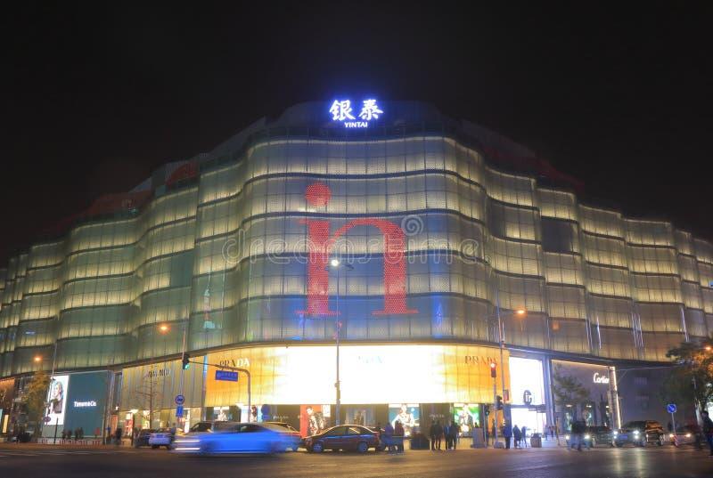 Wangfujing shopping cityscape Beijing China. People visit in88 Yintai department store in Wangfujing in Beijing China stock photography