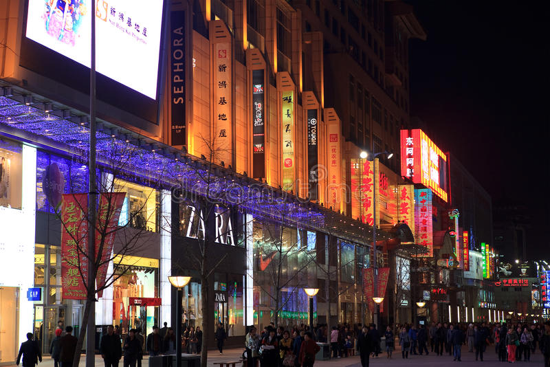 Download Wangfujing Street, Famous Shopping Street, Beijing Editorial Photo - Image: 18869041