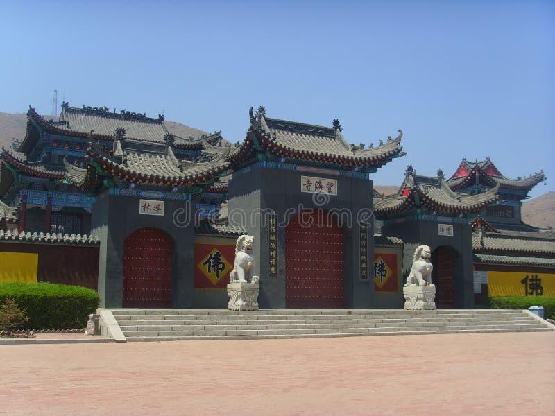 Wanghaisi tempel fotografering för bildbyråer