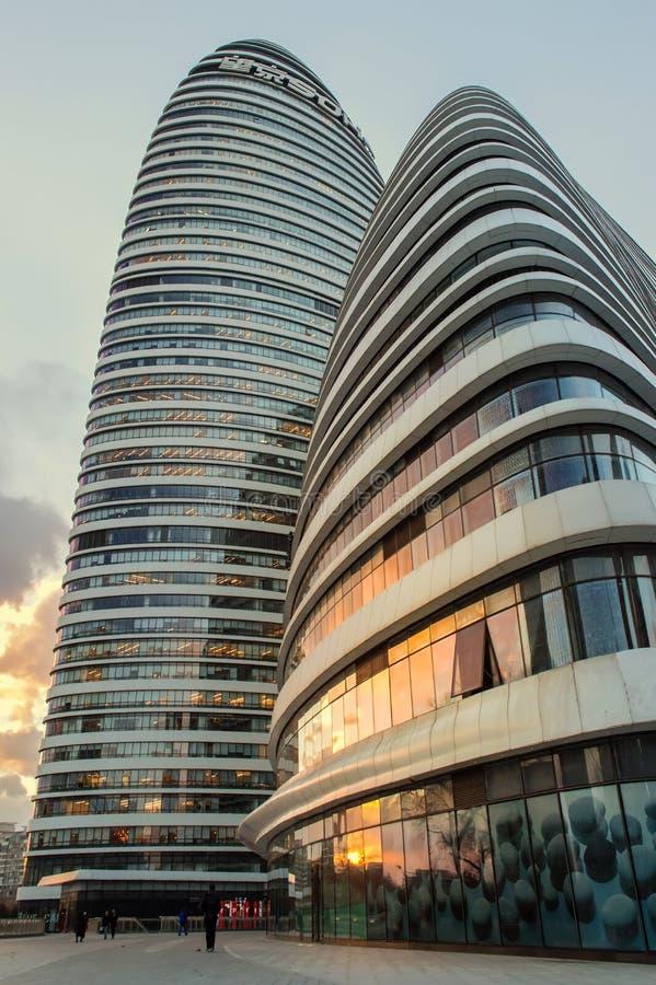 Wangjing SOHO, Beijing,china. Modern landmark architecture Wangjing SOHO in beijing,china.Wangjing SOHO, by the world famous architect Zaha Hadid (Zaha Hadid) as stock image