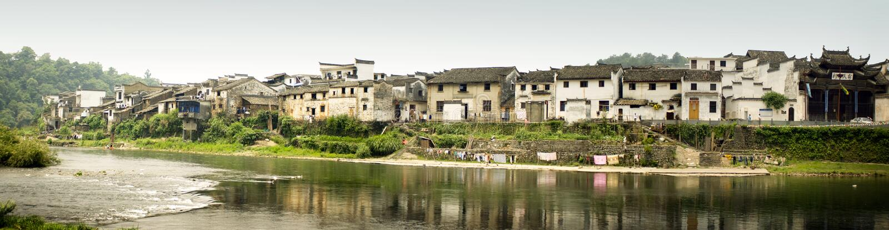 Wangkou panoramic view, south china countryside royalty free stock photo