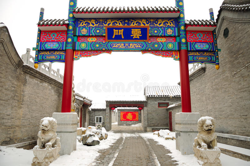 Wanping. Since ancient times is the South portal, urban construction in the late Ming Chongzhen ten years (1637), it was the Ming dynasty war period, built the stock photos