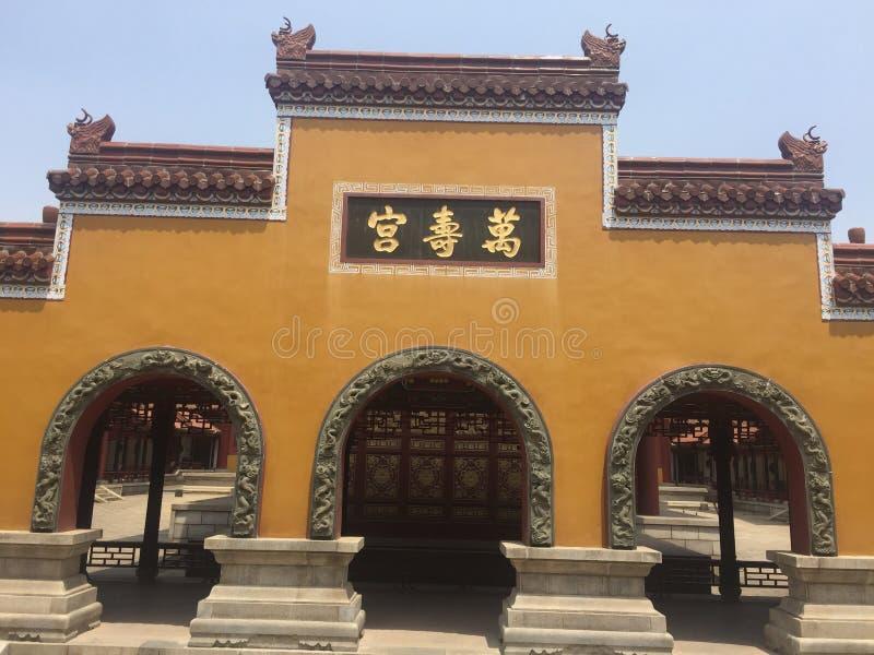 Wanshou Chiny sławna Taoistyczna świątynia fotografia stock