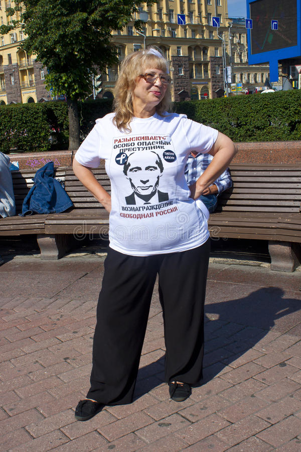 Download Wanted Very Dangerous Criminal. Reward Free Russia Editorial Photo - Image: 25240821