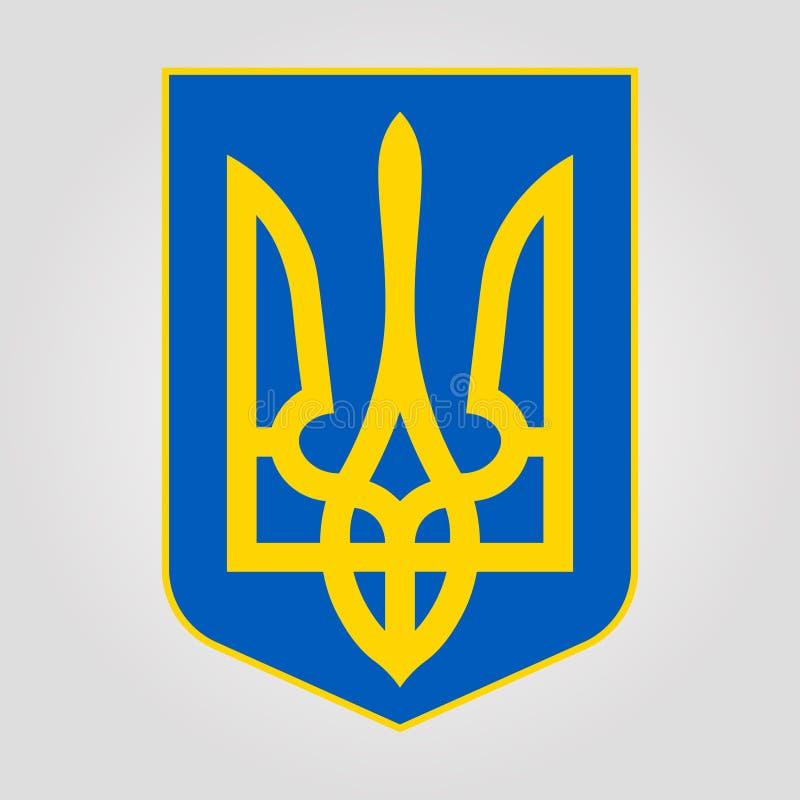 Wapenschild van de Oekraïne royalty-vrije illustratie