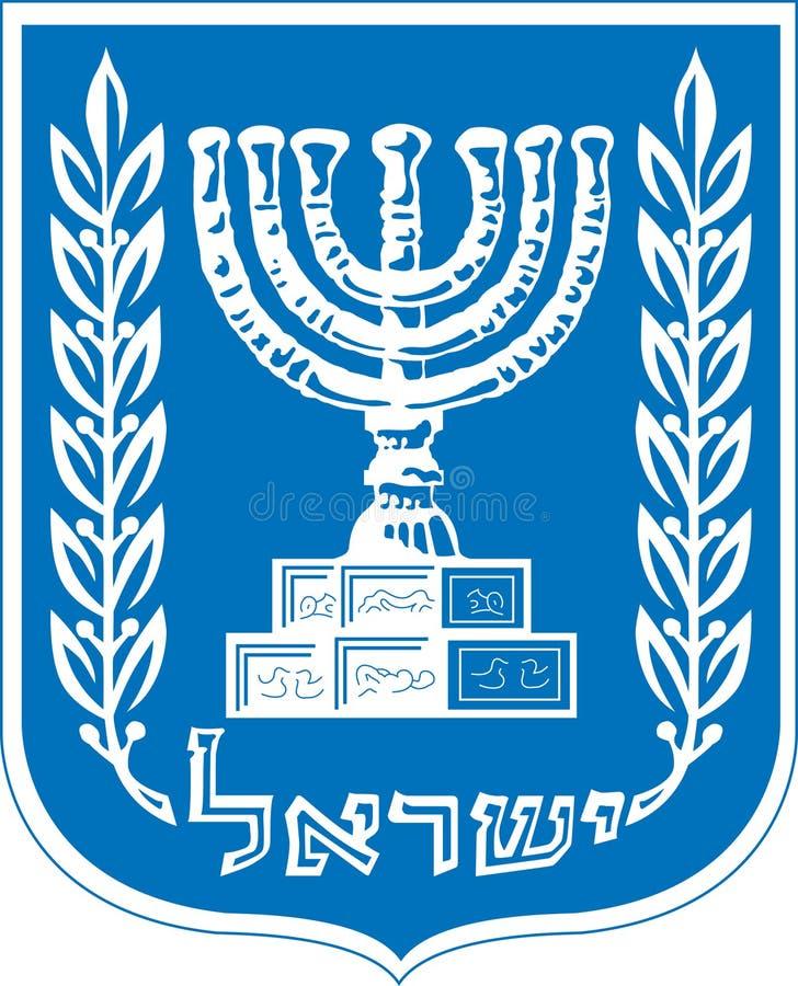 Wappen von Israel. lizenzfreie abbildung