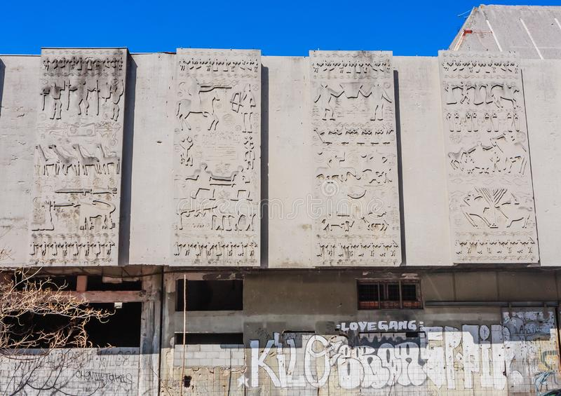 War damaged the shopping centre on the Bosnian side. Central Mostar city. stock image