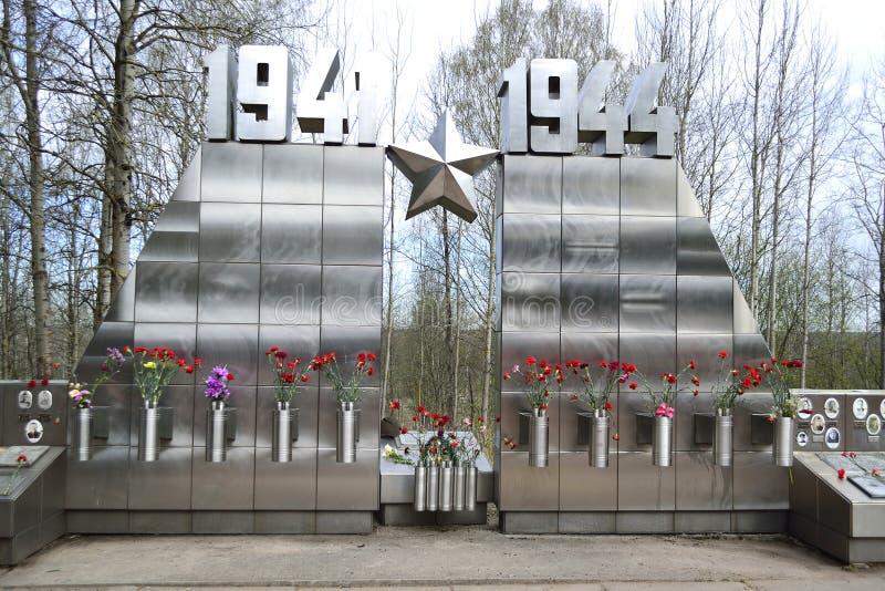 War Memorial Sinyavino Heights
