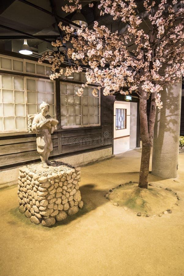 Warabekanstuk speelgoed museum in Tottori Japan 1 stock foto's