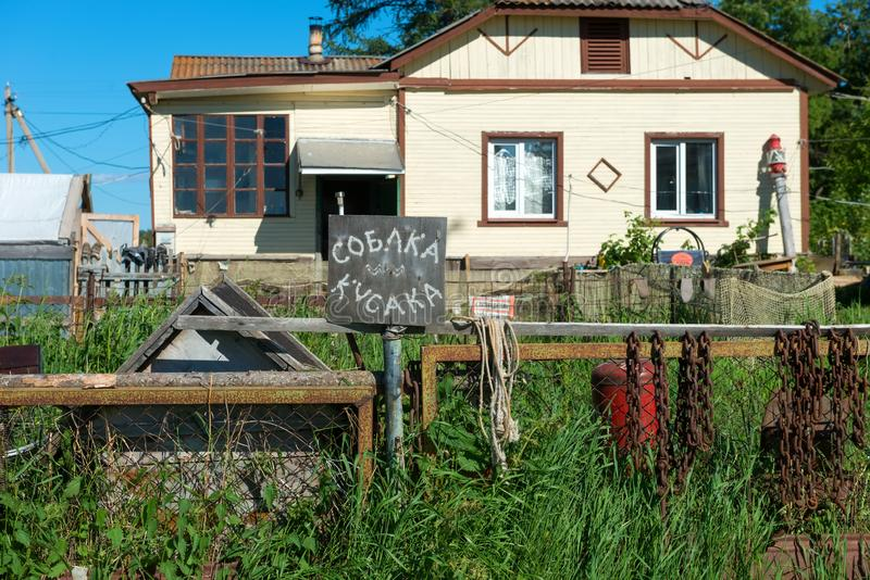 Warning on the fence of the private site `Caution! Dog bites. SOLOVKI, REPUBLIC OF KARELIA, RUSSIA - JUNE 27, 2018: Warning on the fence of the private site ` stock images