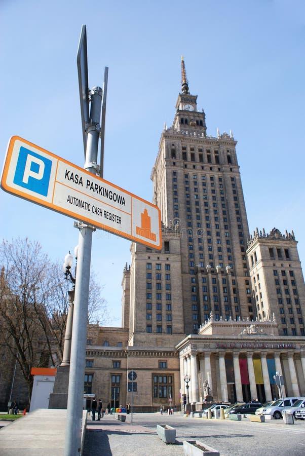 Free Warsaw Life Stock Photo - 19255640