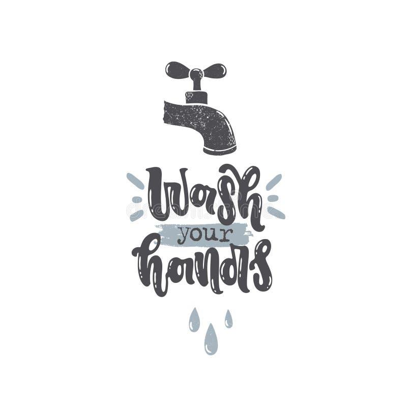 Waschen Sie Ihre Hände lizenzfreie abbildung