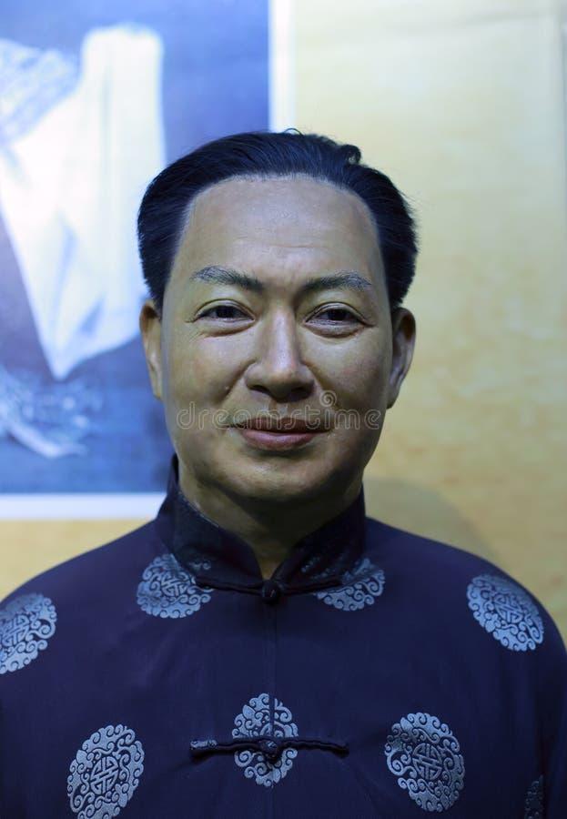 Wascijfer van beroemde de opera hoofdmei van Peking lanfang royalty-vrije stock fotografie